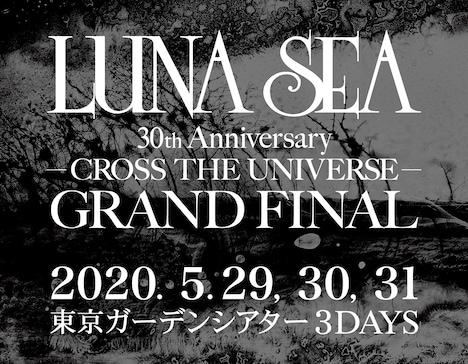 LUNA SEA「LUNA SEA 30th Anniversary -CROSS THE UNIVERSE- GRAND FINAL」告知画像