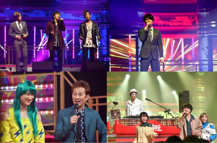 TBS系「UTAGE!バレンタイン2日後SP~紅白愛の歌合戦~」より。(c)TBS