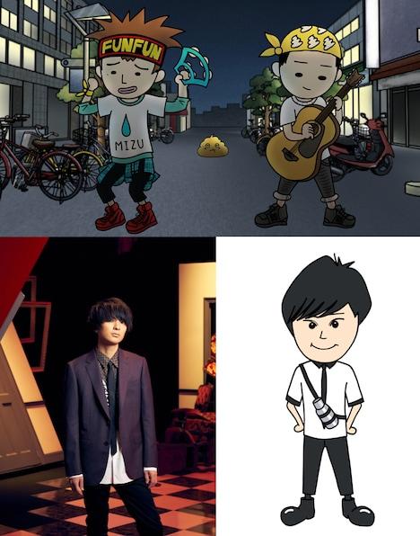 上から時計回りにMIZU「水色」ミュージックビデオのサムネイル画像、斎藤宏介(UNISON SQUARE GARDEN、XIIX)、斎藤宏介のキャラクター・すいとうさん。