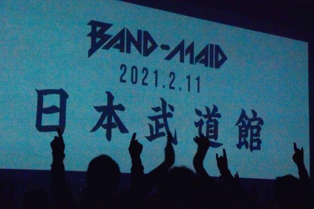 日本武道館公演発表時の会場の様子。(Photo by MASANORI FUJIKAWA)