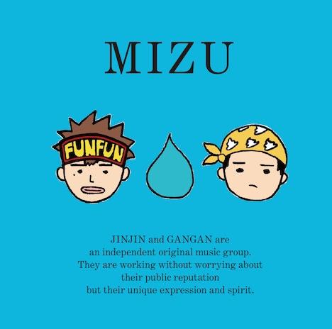 MIZU「MIZU」ジャケット