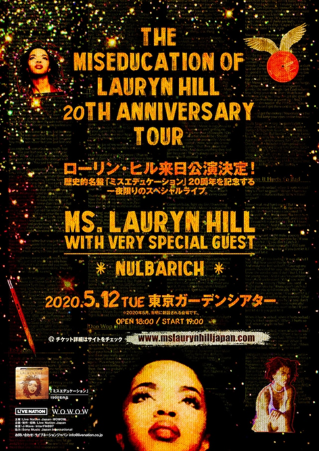 ローリン・ヒル「THE MISEDUCATION OF LAURYN HILL 20TH ANNIVERSARY TOUR」告知ビジュアル