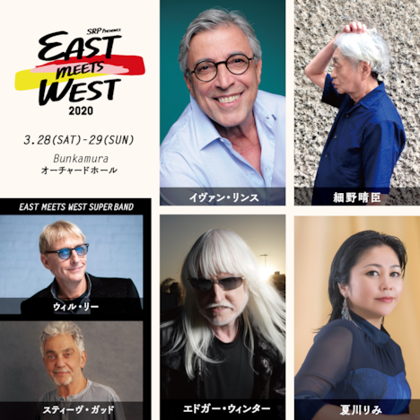 「SRP Presents EAST MEETS WEST 2020」出演者