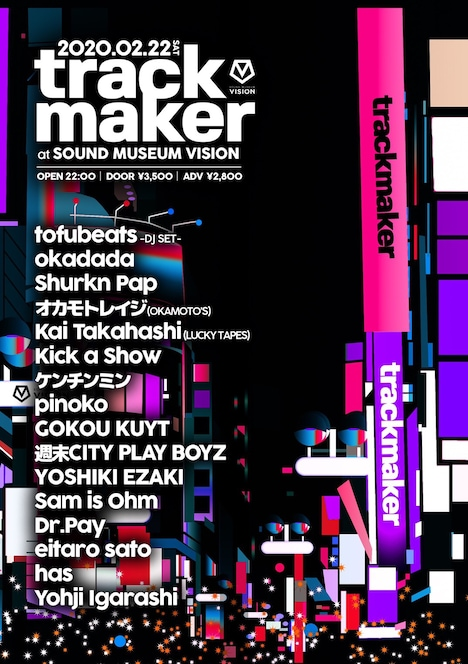 「trackmaker」フライヤー