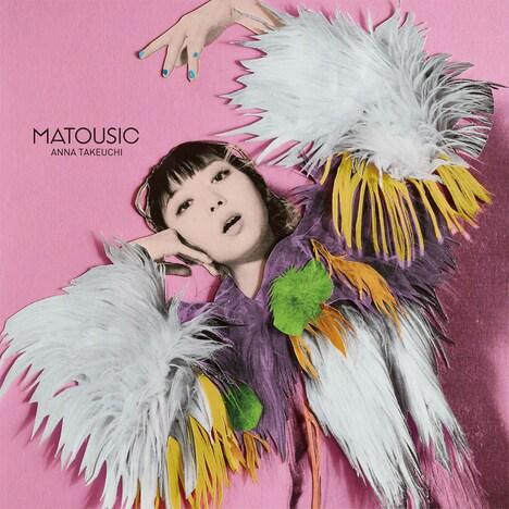 竹内アンナ「MATOUSIC」初回限定盤ジャケット