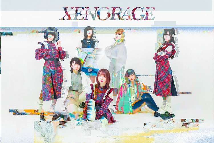 XENORAGE