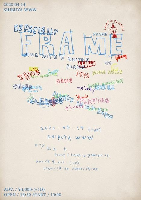 「Dai Matsumoto presents『FRAME』」告知ビジュアル