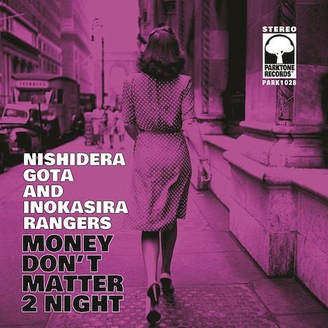 西寺郷太と井の頭レンジャーズ「Money Don't Matter 2 Night / 恋人はワイン色」ジャケット