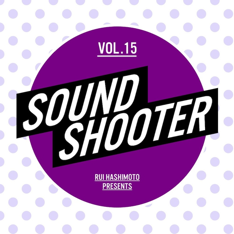 「SOUND SHOOTER vol.15」ロゴ