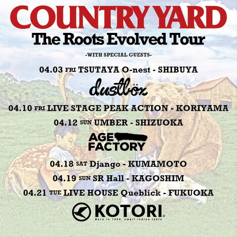 COUNTRY YARD「The Roots Evolved TOUR」第1弾ゲストアーティスト