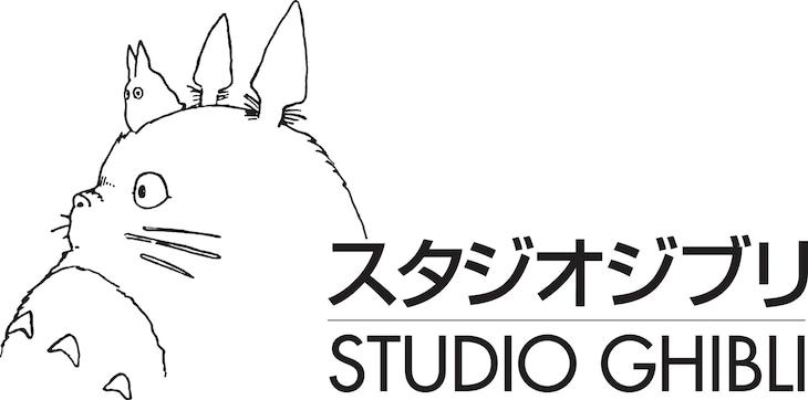 スタジオジブリ ロゴ