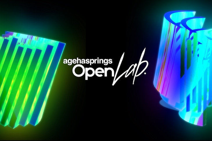 「agehasprings Open Lab.」ロゴ