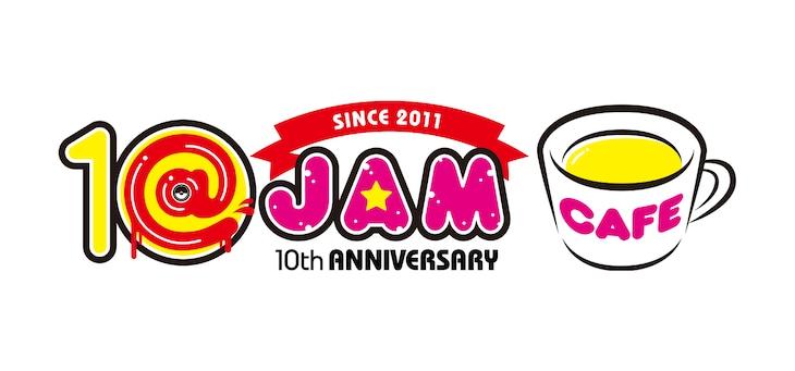 「@JAM 10th Anniversary Cafe」ロゴ
