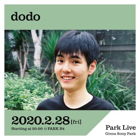 「dodo Park Live」告知ビジュアル