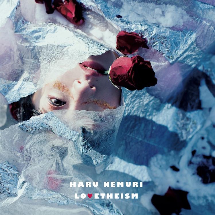 春ねむり「LOVETHEISM」配信&CD盤ジャケット