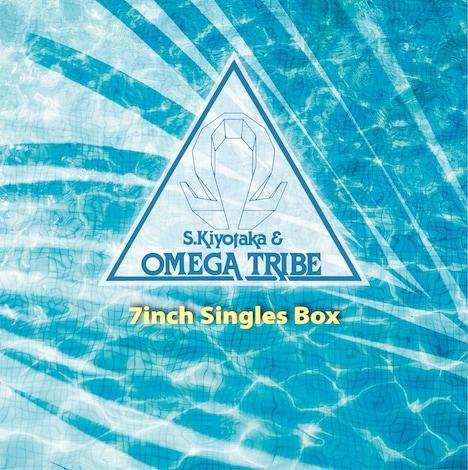 杉山清貴&オメガトライブ「7inch Singles Box」ジャケット