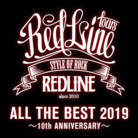 「REDLINE ALL THE BEST 2019 ~10th Anniversary~」ロゴ