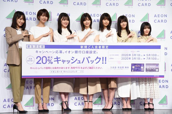 左から菅井友香、土生瑞穗、守屋茜、渡邉理佐、関有美子、田村保乃、森田ひかる(欅坂46)。