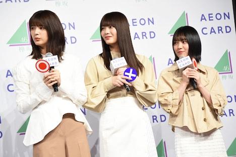クイズに挑戦する2期生チーム。左から関有美子、田村保乃、森田ひかる(欅坂46)。