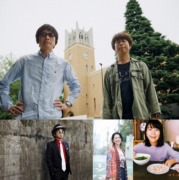 上段から時計回りに真心ブラザーズ、奥田民生、小泉今日子、橋本絵莉子。