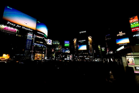 「Pray for Nujabes」放映時の様子。(写真提供:Hydeout Productions)