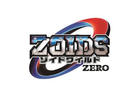 テレビアニメ「ゾイドワイルド ZERO」ロゴ (c)TOMY / ZW製作委員会・テレビ東京