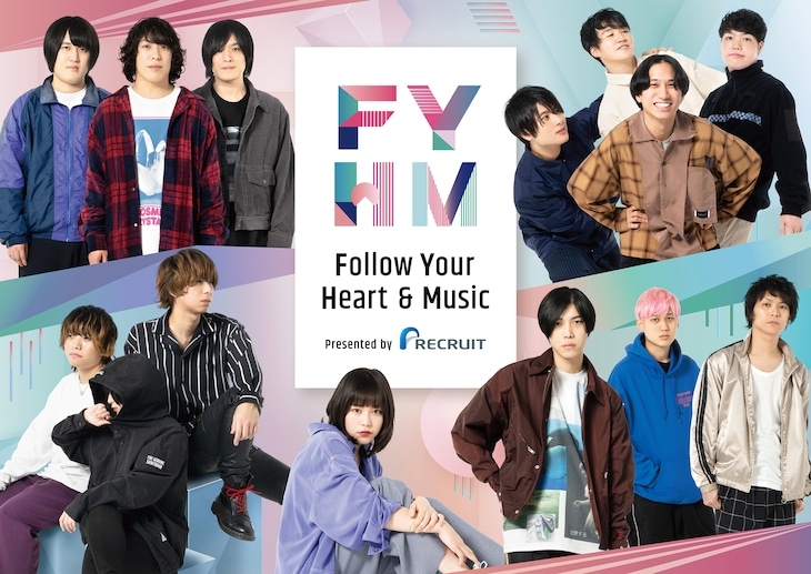 「Follow Your Heart & Music Presented by RECRUIT」参加アーティスト