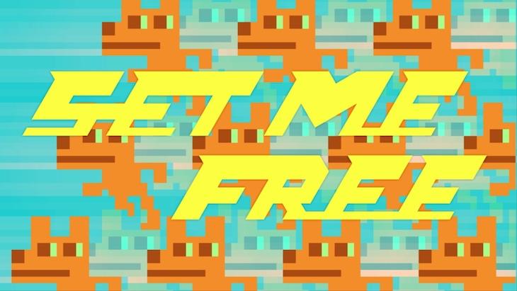 RAM RIDER「SET ME FREE」ミュージックビデオのワンシーン。