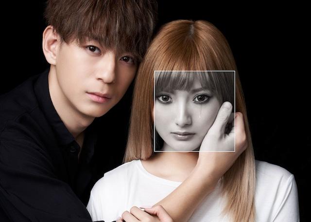 「M 愛すべき人がいて」キービジュアル (c)テレビ朝日/AbemaTV