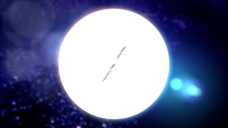 神山羊「群青」クロスフェード動画のワンシーン。