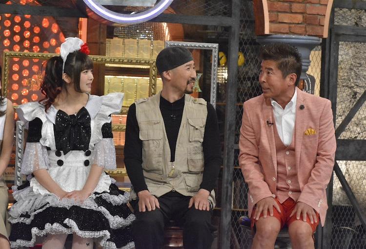 左から小鳩ミク、渡部陽一、勝俣州和。(c)NTV