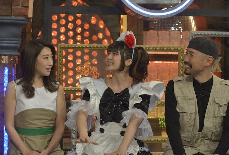 左から木嶋真優、小鳩ミク、渡部陽一。(c)NTV