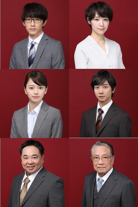「ハケンの品格」のキャスト陣。左上から時計回りに杉野遥亮、吉谷彩子、中村海人、伊東四朗、塚地武雅(ドランクドラゴン)、山本舞香。(c)日本テレビ