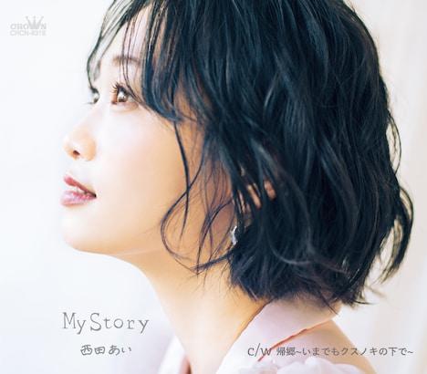 西田あい「My Story」Aタイプジャケット