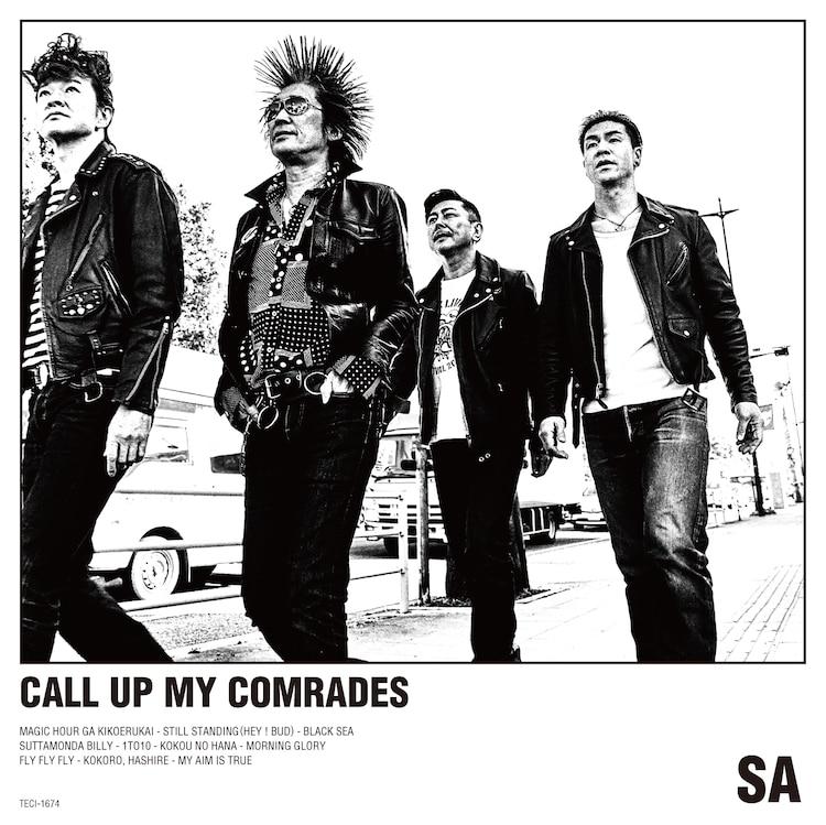 SA「CALL UP MY COMRADES」ジャケット