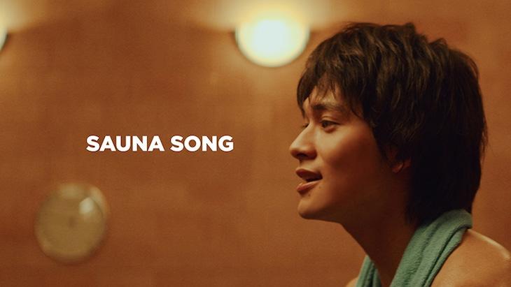 DISH//「SAUNA SONG」ミュージックビデオより。
