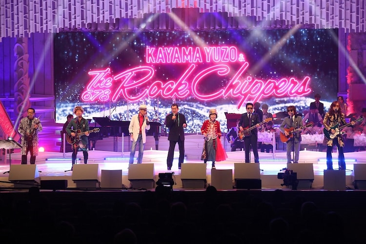 「Forever with you~永遠の愛の歌~」を披露する加山雄三&The Rock Chippers。(c)フジテレビ