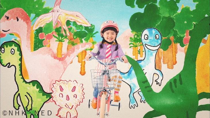 NHK Eテレ「みいつけた!」新エンディングテーマ「ドンじゅらりん」の映像のワンシーン。