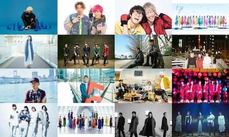「CDTVスペシャル! 卒業ソング音楽祭2020」第1弾出演アーティスト一覧 (c)TBS