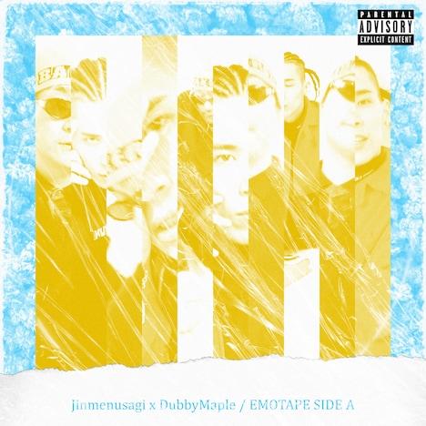 Jinmenusagi x DubbyMaple「EMOTAPE SIDE A」配信ジャケット