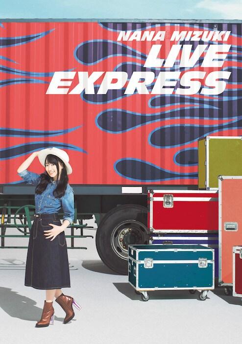 水樹奈々「NANA MIZUKI LIVE EXPRESS」DVD盤ジャケット