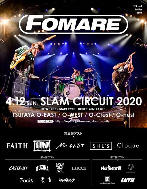 「FOMARE presents SLAM CIRCUIT 2020」告知用ビジュアル
