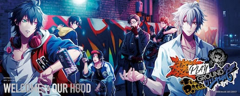 「ヒプノシスマイク -Division Rap Battle-4th LIVE@オオサカ《Welcome to our Hood》」表面ジャケット