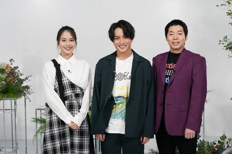 左から広瀬アリス、白濱亜嵐、今田耕司。(c)NTV