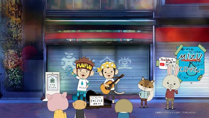 「紙兎ロペ」3月16日放送回のワンシーン。