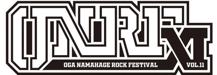 「OGA NAMAHAGE ROCK FESTIVAL vol.11」ロゴ