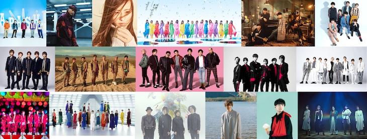 「CDTVライブ!ライブ!」初回放送の出演者第1弾ラインナップ。(c)TBS