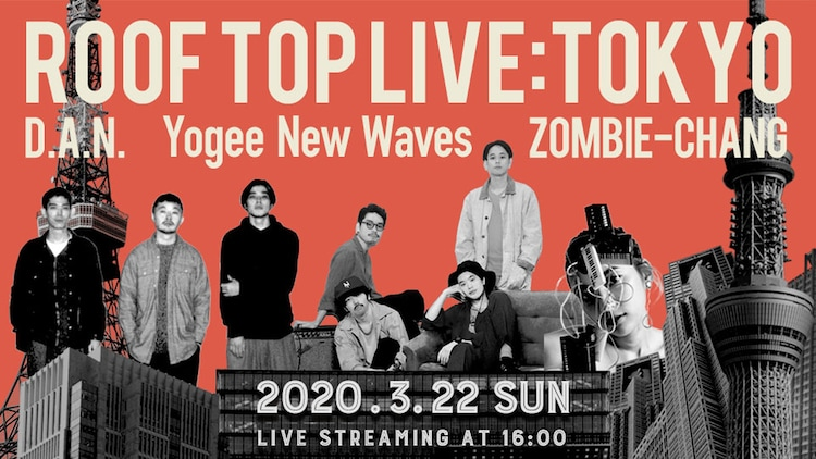 「ROOF TOP LIVE:TOKYO Vol.3」告知ビジュアル