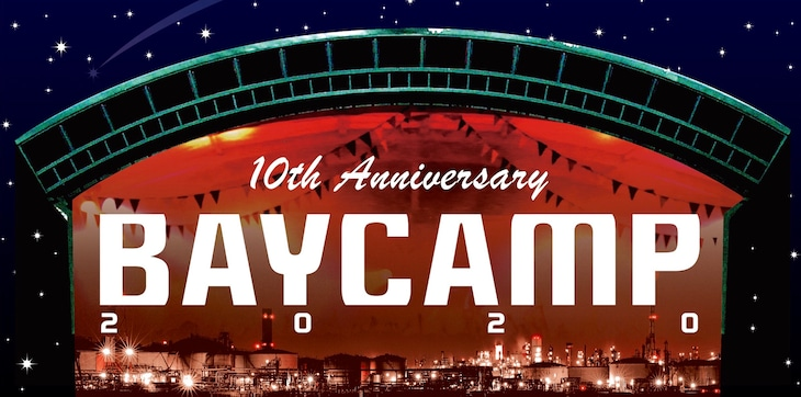 「ATFIELD inc. 20th presents BAYCAMP 2020 10th Anniversary」ロゴ