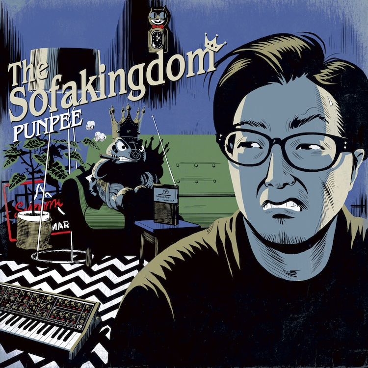 PUNPEE「The Sofakingdom」配信ジャケット